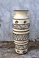 Керамическая напольная ваза София