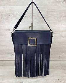 Жіноча сумка з бахромою «Аріель» темно синя
