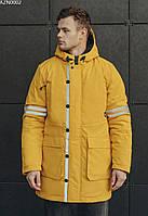 Зимова парку Staff reflex yellow