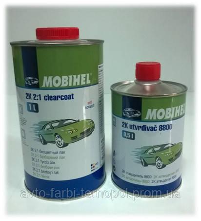Лак акриловый (MOBIHEL) 2K MS 2:1 1л + отвердитель 8800 0,5л в Тернополе - Авто Фарби Тернопіль в Тернополе
