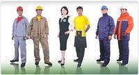 Рабочая одежда, широкий ассортимент