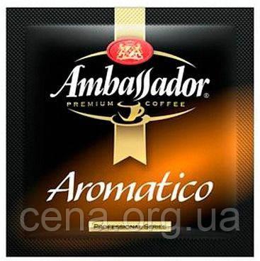 """Кофе в монодозе """"Ambasador Aromatico"""" 7 г * 100"""