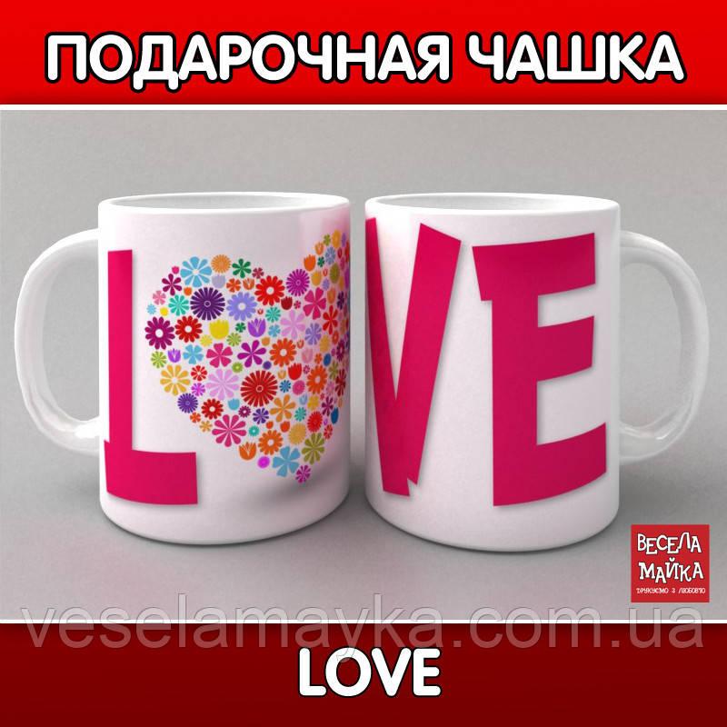 Чашка LOVE (Любов)