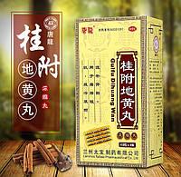 """Пилюли Гуй Фу Ди Хуан Вань / Gui Fu Di Huang Wan""""  при болях в суставах"""