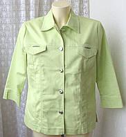 Жакет женский яркий модный бренд Canda р.48 5229