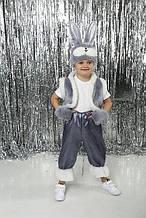 Дитячий карнавальний костюм Сірого Зайчика