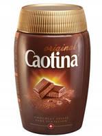 Горячий шоколад Caotina original (банка) 200 гр