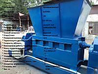 Шредер (Shredding Systems) Дробилка отходов Шредер для металла Metals Shredding