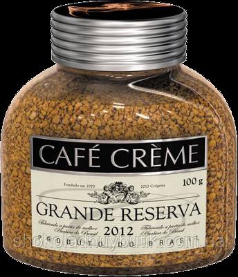 Кофе растворимый Bourbon GRANDE RESERVA 100г