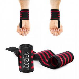 Бинты для запястий (кистевые бинты) 4FIZJO Wrist Wraps 4FJ0257