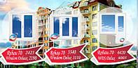 Премиум остекление квартиры - Rehau 70