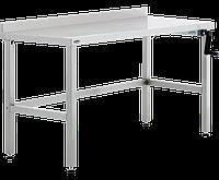 Рабочий стол для лабораторных, операционных и смотровых кабинетов Uzumcu 40832