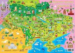 Плакат. Карта України 75859 Зірка
