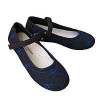 Туфли джинсовые Шалунишка девочке (р.31-34)