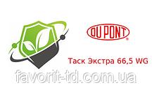 Гербицид Таск Экстра 66,5 WG (римсульфурон 32,5+дикамба 609 г/кг)