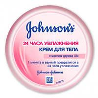 Johnson`s «24 часа увлажнения с маслом дерева Ши» Крем для тела 200 мл