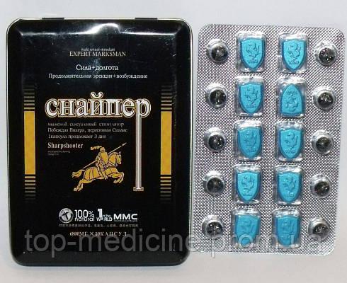 Снайпер-препарат для потенции .10 табл в уп!: продажа, цена в ...