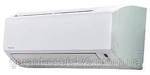 Кондиционер DAIKIN FTXB20C/RXB20C