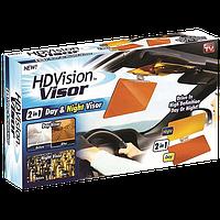 Антибликовый козырек для автомобиля «HD Vision Visor» - день и ночь