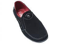 Взуття чоловіче в Хмельницком. Сравнить цены 0ed2bb901e4b1