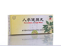 Жэньшэнь Цзяньпи Вань Renshen Jian Pi Wan пилюли с женьшенем для укрепления селезенки
