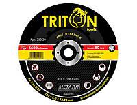 Круг отрезной TRITON-tools 115*1,0*22,3
