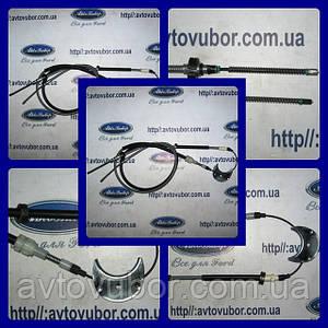 Трос ручного тормоза 2750 мм Ford Fiesta 83-89