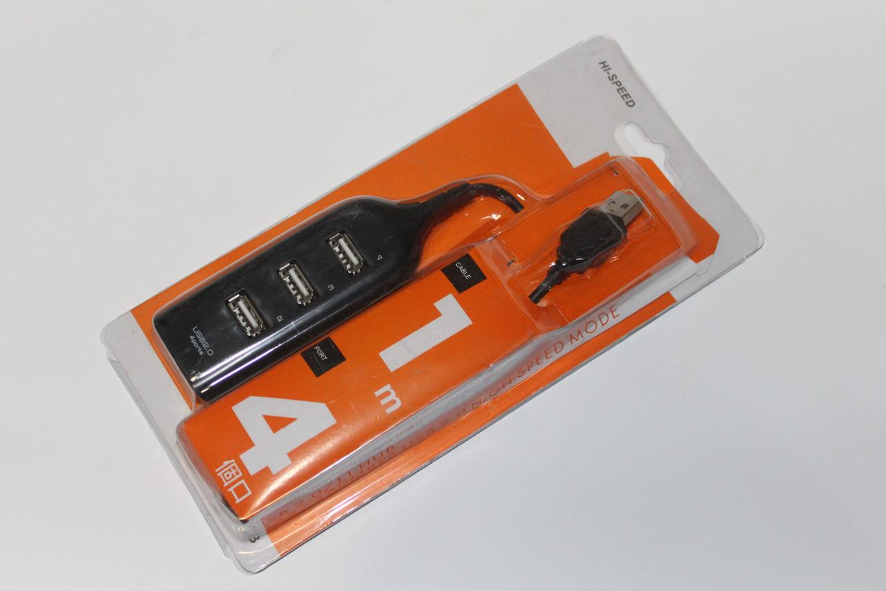 USB HUB (концентратор)