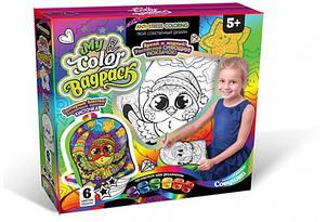 """Комплект креативного творчості""""My Color BagPack"""" CBP-01 рюкзак-розмальовка (Сова в Шапці)"""