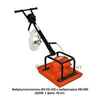 Виброплита электрическая ВУ–05–45Е — виброуплотнитель (220 В; 48 кг)