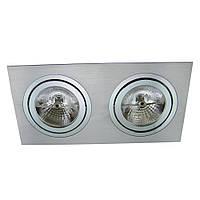 Светильник точечный  HDL-DT 104/2 Aluminium