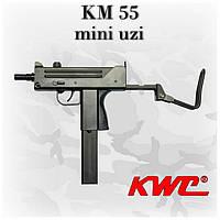 Пневматический KWC KM-55 Mini UZI
