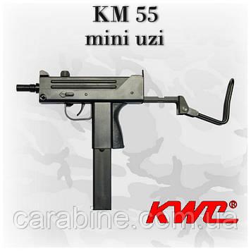 Пневматический пистолет KWC Mini Uzi KM-55 HN Мини Узи пластик газобаллонный CO2