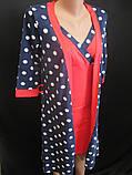 Трикотажные халаты с ночнушкой женские., фото 4