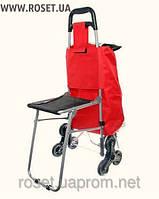 Сумка-тележка со стулом (6 оборотных колес)
