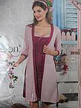 Трикотажные халаты с ночнушкой женские., фото 6