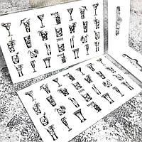 Слайдер-дизайн, водные наклейки для ногтей №2898