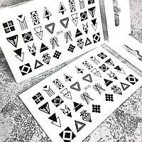 Слайдер-дизайн, водные наклейки для ногтей №2915
