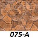 Килимки в рулонах Dekomarin 075, фото 1