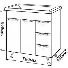Комплект мебели для ванной комнаты Альвеус  Т-80-31К-З-80-03-П-35-03 с зеркалом и пеналом ПИК, фото 3