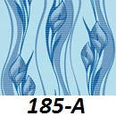 Коврики в рулонах Dekomarin 185
