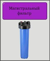"""Фильтр для воды Колба Вig Вlue 20"""" Slim 3/4"""" в комплекте ключ, крепление"""