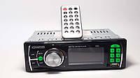 Автомагнитола Kenwood 1056A USB+SD+FM+AUX