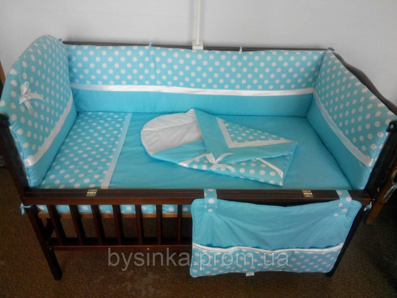 """Детское постельное белье в кроватку из 8 ед """"Горошек бирюза"""""""