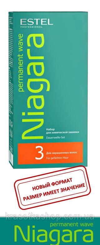 Мини набор Био-перманент №3 от NIAGARA для окрашенных волос,