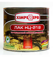 Лак НЦ-218 глянцевый ТМ Химрезерв  (0,8кг/2кг/17кг/23кг/43кг) От упаковки
