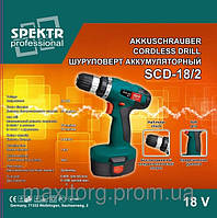 Шуруповерт аккумуляторный SPEKTR SCD-18/2
