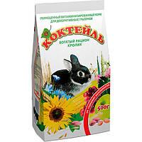 Коктейль Кролик корм для декоративных кроликов, 500г