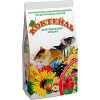 Коктейль Крыска корм для декоративных крыс, 500г