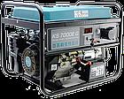 ⚡K&S 7000G (бензин/газ), фото 2